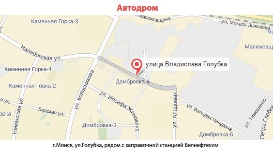 avtodrom_map