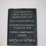 alim0071-2